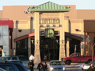 Lansing Mall - Image: Lansing Mall Entrance 1 Lansing Michigan
