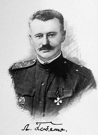Leonid Gobyato - Leonid Gobyato
