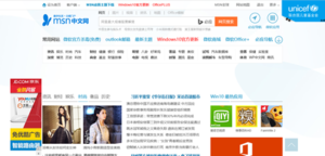 MSN China (Mainland) homepage.png