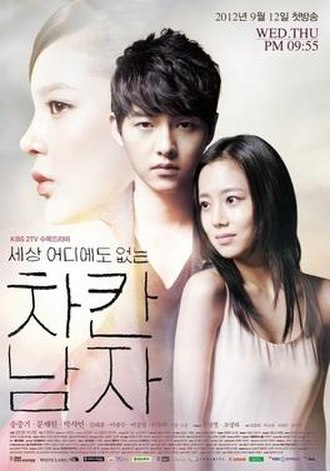 The Innocent Man (TV series) - Promotional poster
