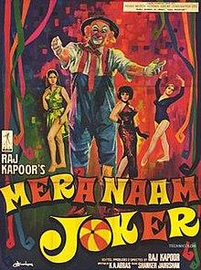 Mera Naam Joker (1970) SL YT - Raj Kapoor, Simi Garewal, Padmini, Rajendra Kumar, Dharmendra, Manoj Kumar, Achala Sachdev, Rishi Kapoor, Dara Singh, Om Prakash, Agha, Rajendra Nath, Polson, Rashid Khan, Kseniya Ryabinkina