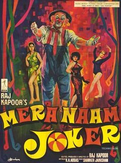 <i>Mera Naam Joker</i> 1970 film by Raj Kapoor