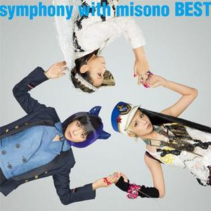 Symphony with Misono Best - Image: Misono symphony with misono BEST (CD+DVD)