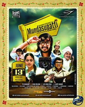 Mundasupatti - Film Poster