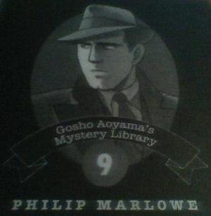 Philip Marlowe - Marlowe, as he appeared in volume 9 of Detective Conan