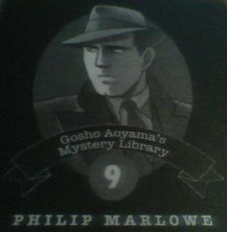Philip Marlowe - Marlowe, as he appeared in volume 9 of Detective Conan