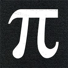 Pi Music For The Motion Picture.jpg