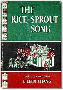 RiceSproutSong Cover.JPG