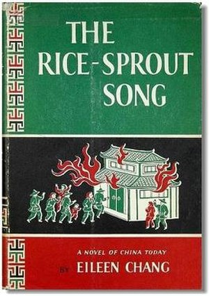 The Rice Sprout Song - First edition