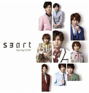 Smart (Hey! Say! JUMP album) - Image: S3ART album cover