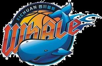Sichuan Blue Whales - Image: Sichuan Blue Whales
