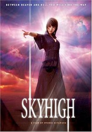 Sky High (2003 film) - Image: Sky High (2003 film movie poster)