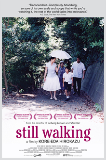 Still Walking (film) POSTER.png