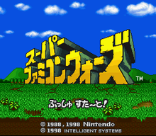 Super Famicom Wars - Title Screen.PNG