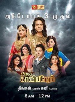 orphan movie download in tamil dubbed