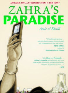 <i>Zahras Paradise</i>