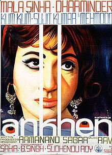 Image Result For Aankhen Movie