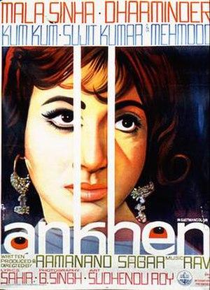 Ankhen (1968 film) - Image: Ankhen 1968 film poster