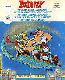 Asterix and the Magic Carpet - video game cover, 1987.jpg