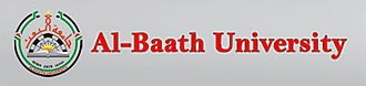 Al-Baath University - Image: Baath University Logo