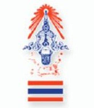 Thailand national basketball team - Former logo of the BSAT