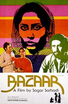 Bazaar (1982) SL YT - Naseeruddin Shah, Farooq Shaikh, Smita Patil and Supriya Pathak
