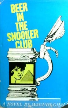 Beer in the Snooker Club book cover.jpg