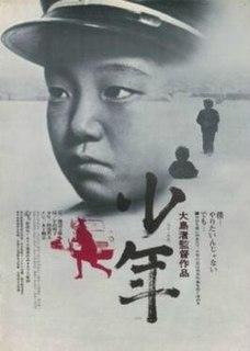 <i>Boy</i> (1969 film) 1969 film by Nagisa Ōshima
