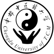 Chengdu University Traditional Chinese Medicine Seal