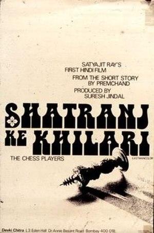 Shatranj Ke Khilari (film) - Image: Chess players