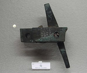 Chao Cuo - Bronze remains of a Han Dynasty crossbow