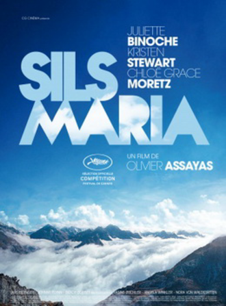 Clouds of Sils Maria - French theatrical release poster