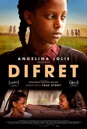 Difret - Theatrical release poster