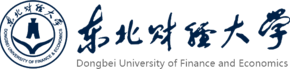 Dongbei University of Finance and Economics logo.png