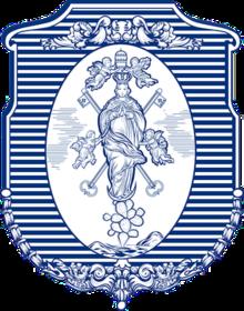 Roman Catholic Archdiocese Of Mexico Wikipedia