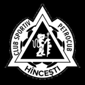 FC Petrocub Hîncești - Image: FC Petrocub