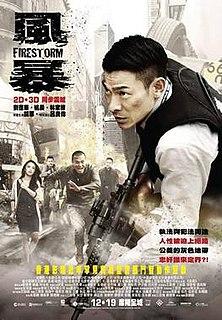 <i>Firestorm</i> (2013 film) 2013 Hong Kong action film directed by Alan Yuen