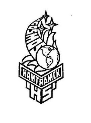 Hamtramck High School - Image: Hamtramck High School (emblem)