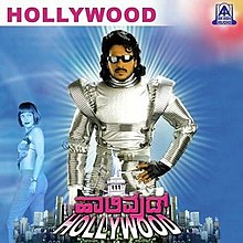Hollywood Official DVD Poster .jpg