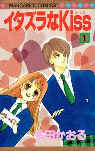 Itazura na Kiss - Cover of the first manga volume