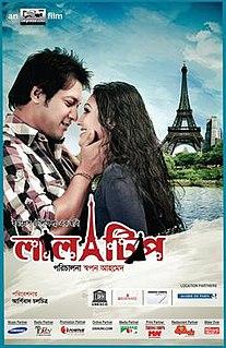 <i>Lal Tip</i> 2012 romantic film