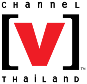 Channel V Thailand - The logo used from 1996 to 2014.