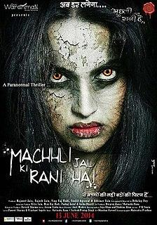 <i>Machhli Jal Ki Rani Hai</i> 2014 Indian film