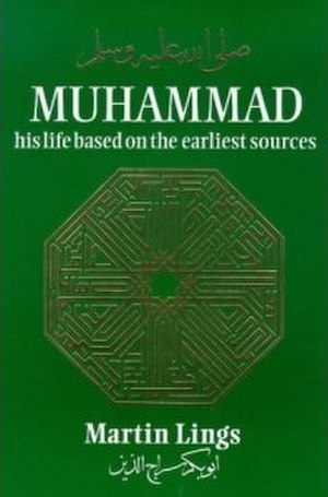 Muhammad: His Life Based on the Earliest Sources - The cover of the 1991 edition