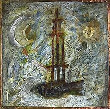 Brother Sister Mewithoutyou Album Wikipedia