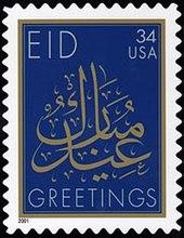 170px-Mohammed_Zakariya_postage_stamp.jpg
