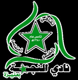 Al-Najma SC