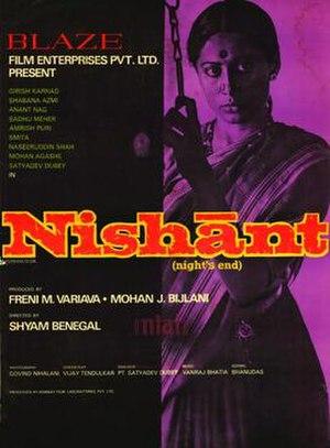 Nishant (film) - DVD cover