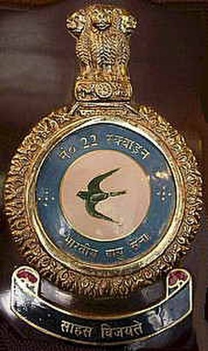 No. 22 Squadron IAF - 22 Squadron badge