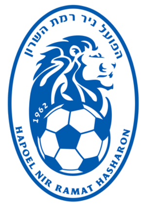 Hapoel Nir Ramat HaSharon F.C. - Hapoel Nir Ramat HaSharon's emblem